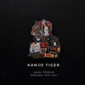 Brotac 3D Patch, Kanjo Tiger