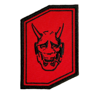 Oni Gear, HEX Red Morale Patch